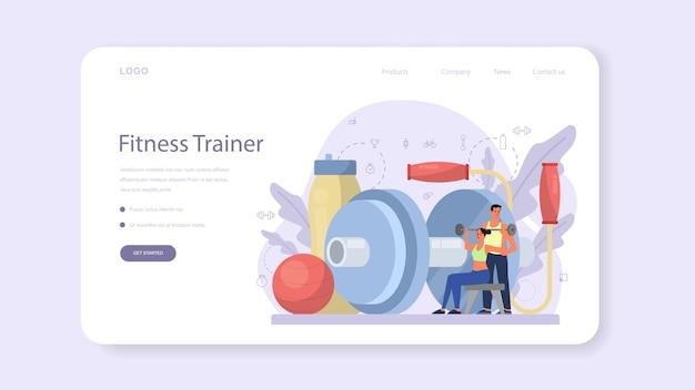 Banner de web de entrenador físico o página de destino. entrenamiento en el gimnasio con deportista de profesión. estilo de vida saludable y activo. hora de estar en forma.