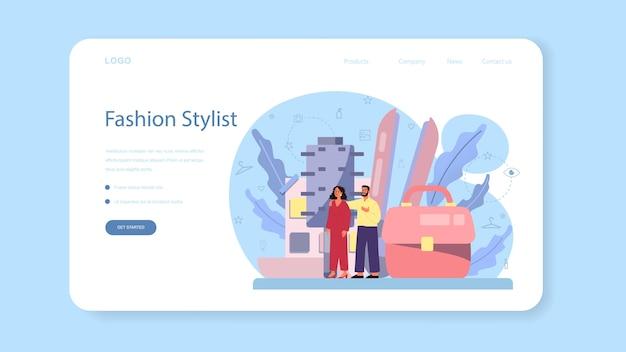 Banner de web de estilista de moda o página de destino