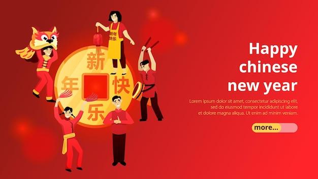 Banner de web horizontal de tradiciones de celebración de año nuevo chino con token de linterna roja de danza del león