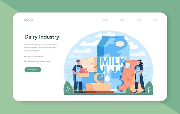 Banner web de la industria de producción láctea o página de destino. lácteos naturales