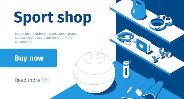 Banner de web isométrico de tienda de deporte en línea