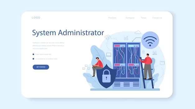 Banner web o página de destino del administrador del sistema