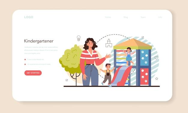 Banner web o página de inicio de jardín de infantes. nany profesional y niños realizando diferentes actividades. niño lindo juega con juguetes. guardería, educación preescolar. ilustración vectorial