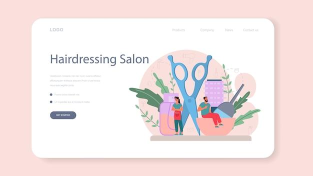 Banner web de peluquería o página de destino. idea de cuidado del cabello en el salón. tijeras y cepillo, champú y proceso de corte de pelo. tratamiento y peinado del cabello.