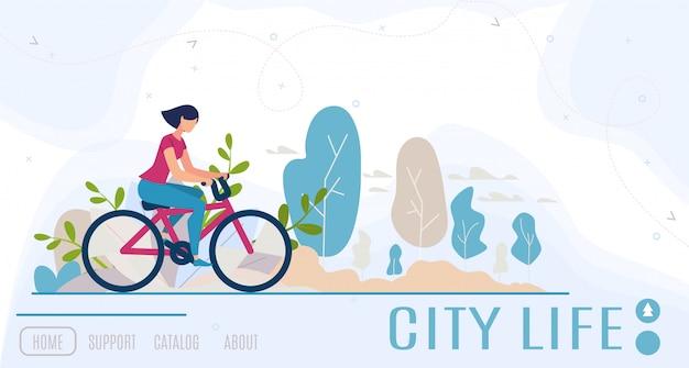 Banner de web plana de ciudad moderna mujer vida