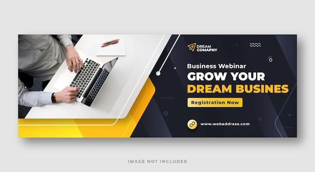 Banner de web de portada de redes sociales de seminarios web de negocios Vector Premium