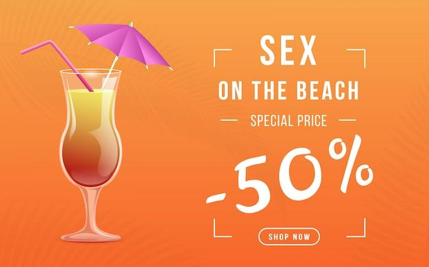 Banner web de precio especial de cóctel de verano