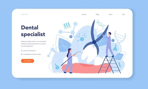Banner web de profesión dentista o página de destino