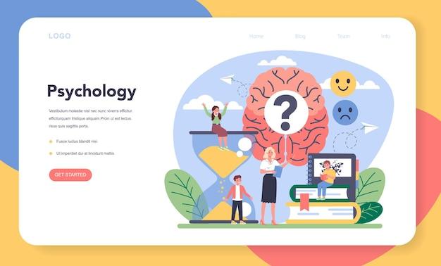Banner web de psicología o página de destino