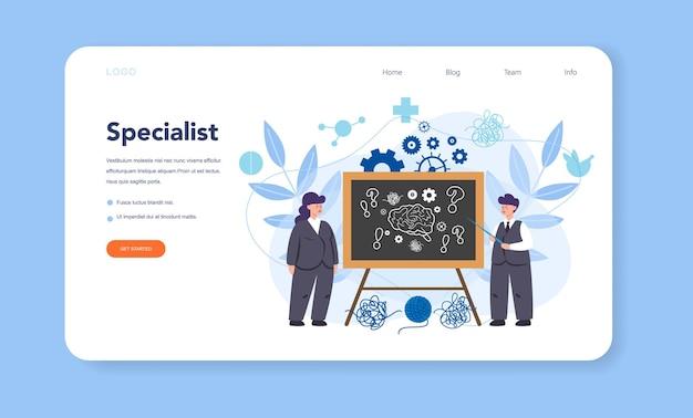 Banner web de psicólogo profesional o página de destino