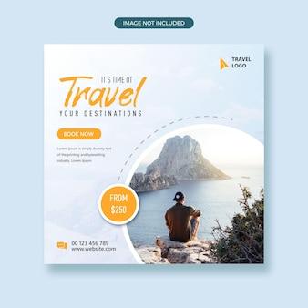Banner de web de publicación de redes sociales de agente de viajes y turismo con plantilla de volante cuadrado de marco de imagen