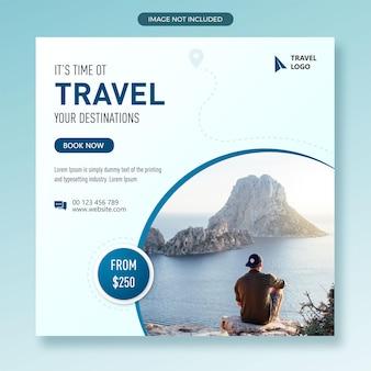 Banner de web de publicación de redes sociales de viajes de viajes con plantilla de volante cuadrado de marco de imagen