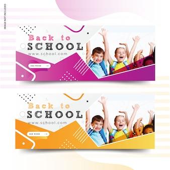 Banner web de regreso a la escuela, banner de facebook