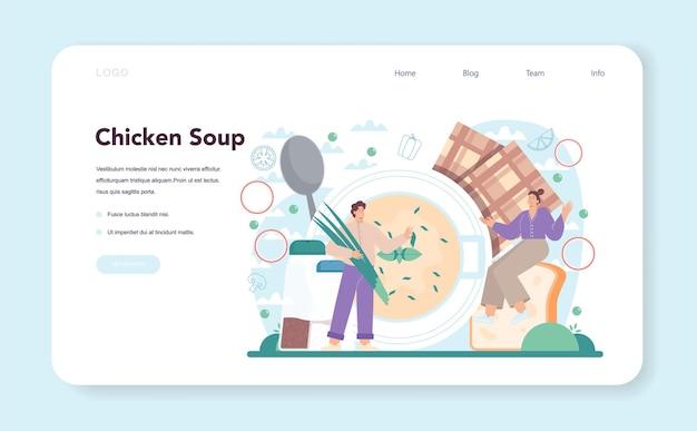 Banner de web de sopa de pollo o página de destino. comida sabrosa y plato listo.