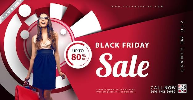 Banner de web de venta de viernes negro