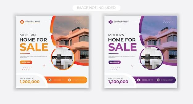 Banner web de venta de viviendas inmobiliarias o plantilla de publicación en redes sociales