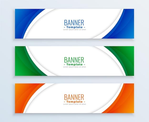 Banners amplios de negocios modernos en tres colores.