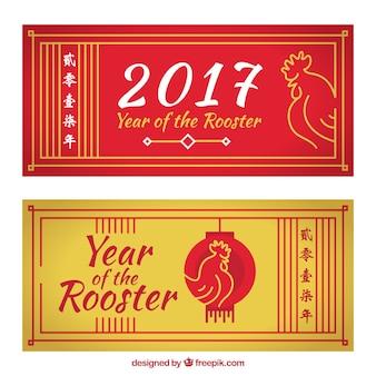 Banners del año del gallo decorativos