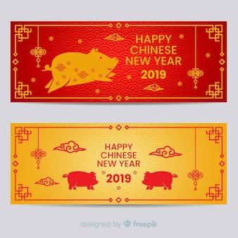Banners de año nuevo chino 2019 en diseño plano