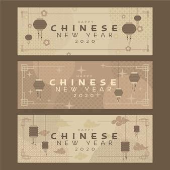 Banners de año nuevo chino de diseño plano