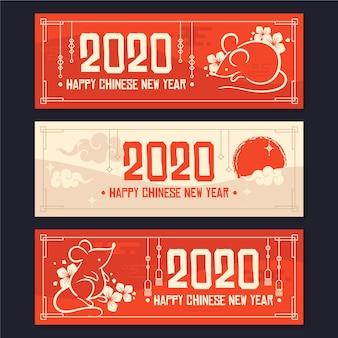 Banners de año nuevo chino en diseño plano