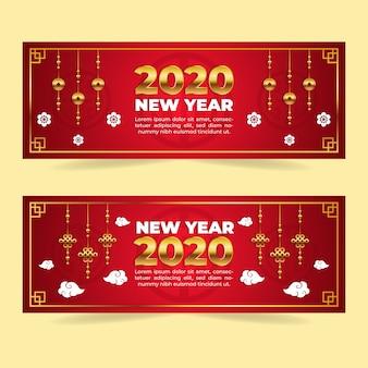 Banners de año nuevo chino en estilo de papel