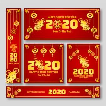 Banners de año nuevo chino rojo y dorado