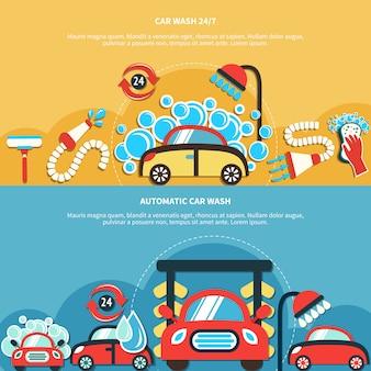 Banners automáticos de lavado de autos