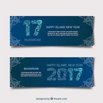 Banners azules ornamentales de muharram