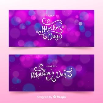 Banners borrosos del día de la madre