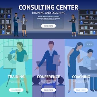 Banners del centro de servicios de consultoría