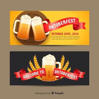 Banners de cerveza oktoberfest de diseño plano