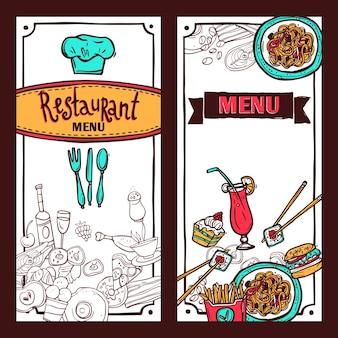 Banners de comida restaurante menú establecido