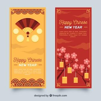 Banners creativos de año nuevo chino
