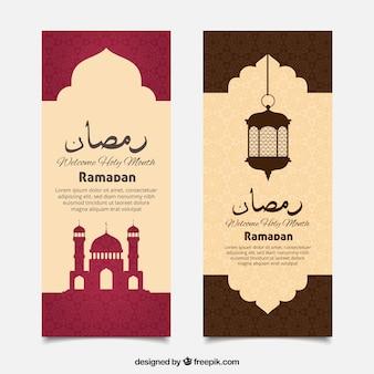 Banners de ramadán con elementos musulmanes