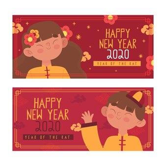 Banners dibujados a mano del año nuevo chino
