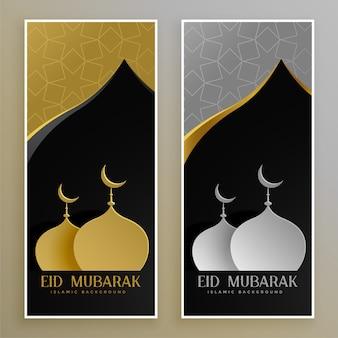 Banners de eid mubarak dorados y plateados.