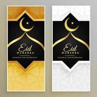 Banners de eid mubarak premium dorados y siler