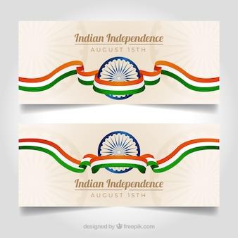 Banners elegantes para el día de la independencia de la india