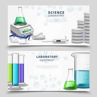 Banners de equipo de laboratorio de ciencia
