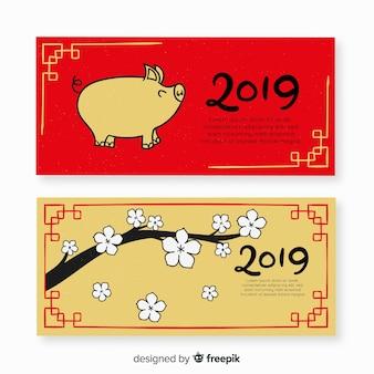 Banners de feliz año nuevo chino