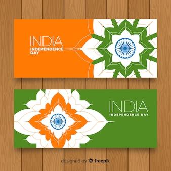 Banners de feliz día de la independencia india