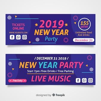 Banners fiesta año nuevo 2019