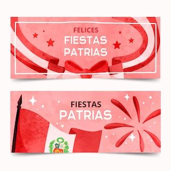 Banners de fiestas patrias de peru pintados a mano en acuarela