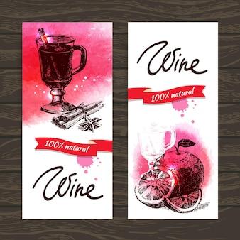 Banners de fondo vintage vino caliente. ilustraciones de acuarela dibujadas a mano