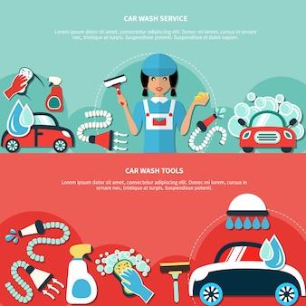 Banners de herramientas de lavado de autos