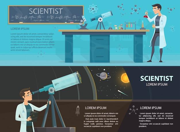 Banners horizontales coloridos de ciencia