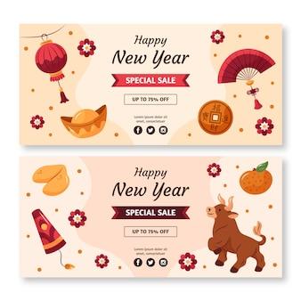 Banners horizontales dibujados a mano para el año nuevo chino.