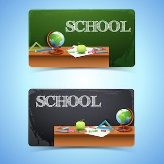 Banners horizontales de educación con ilustración de vector de pizarra