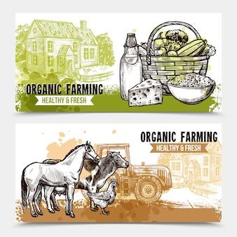 Banners horizontales de granja